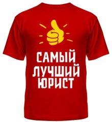 Услуги юриста в Кирове